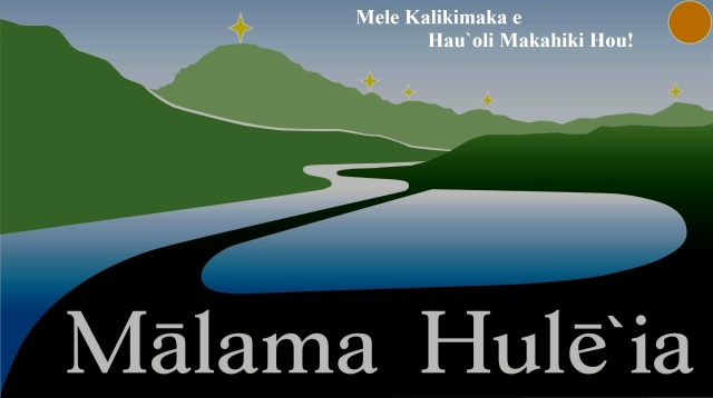MALAMA HULEIA Mele Kalikimaka!