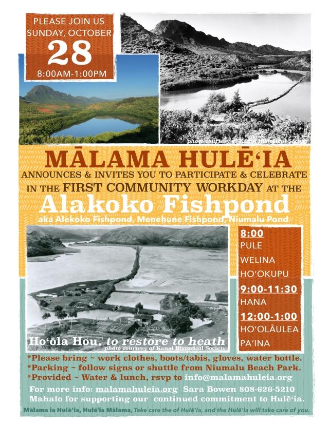 Malama Hueia Alakoko invite